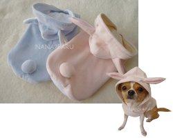 画像1: ウサギ*パーカー